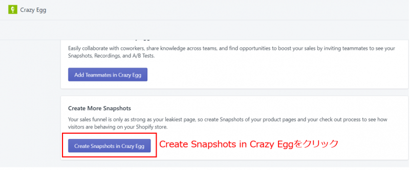 Create Snapshots in Crazy Eggをクリック