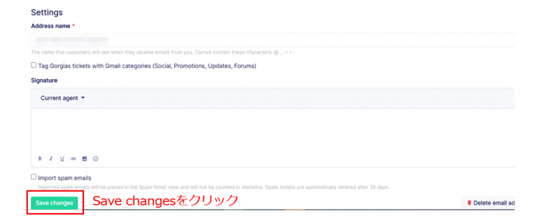 Emailの同期の最終確認画面