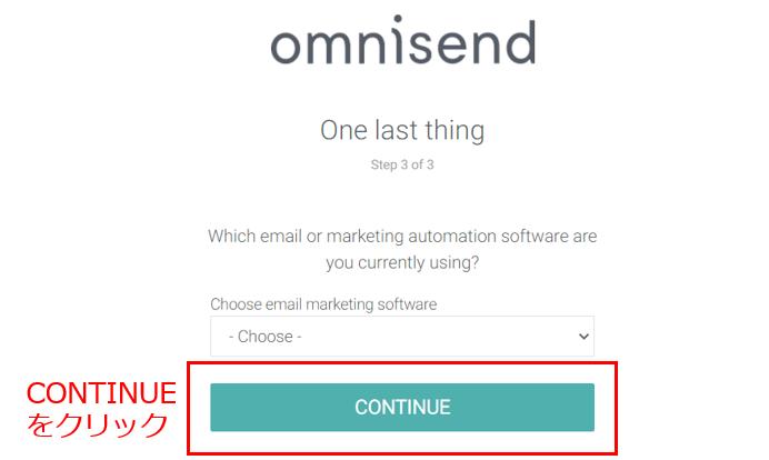 メールの種類選択画面