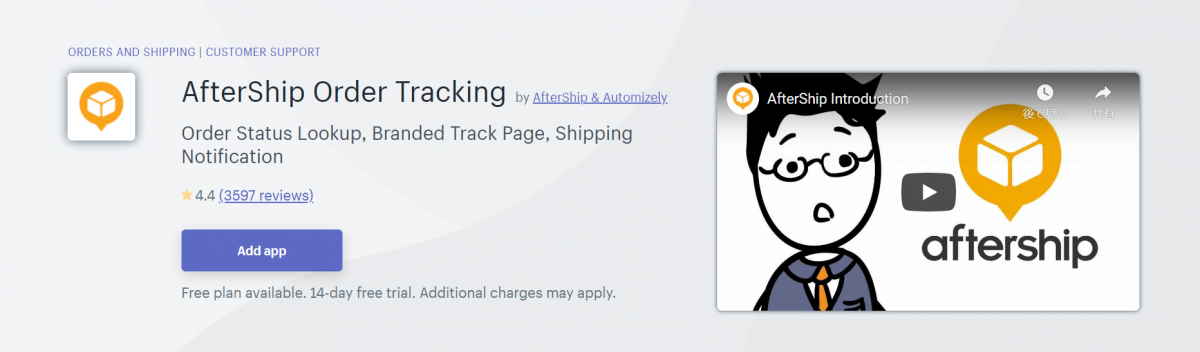 AfterShip Order Tracking
