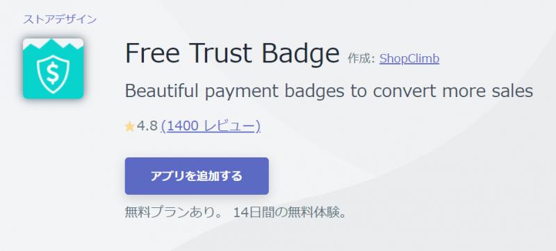 Free Trust Bridge