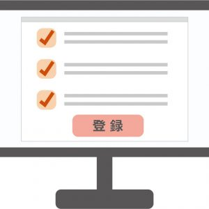 Shopify(ショッピファイ)で会員登録機能をつける方法は?おすすめアプリ3選