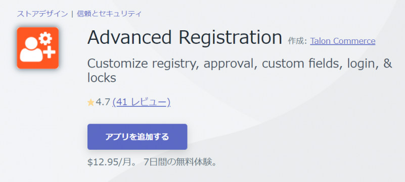 Advanced Registration