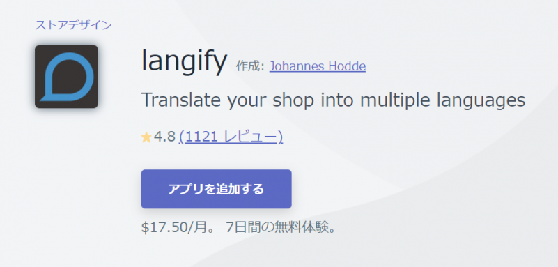 langify