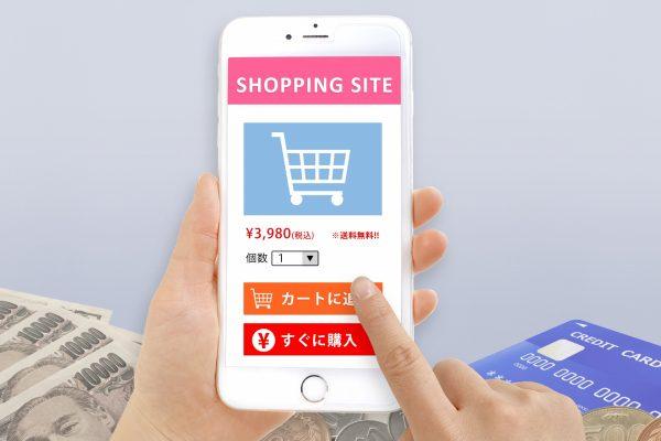 Shopifyのドロップシッピング