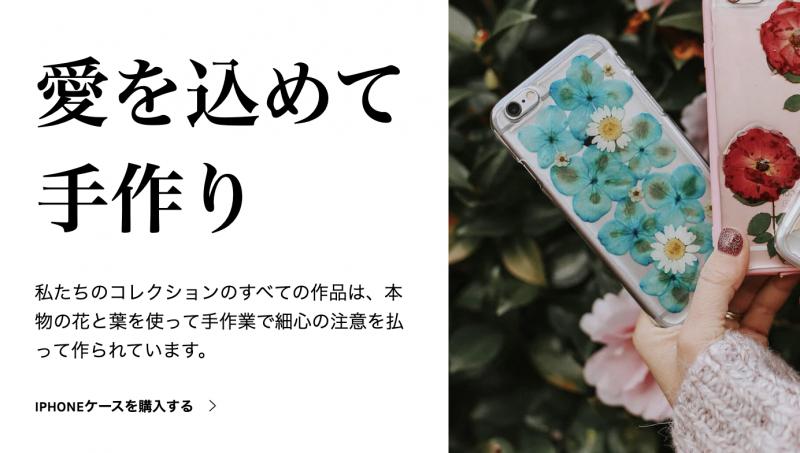 Floral Neverland