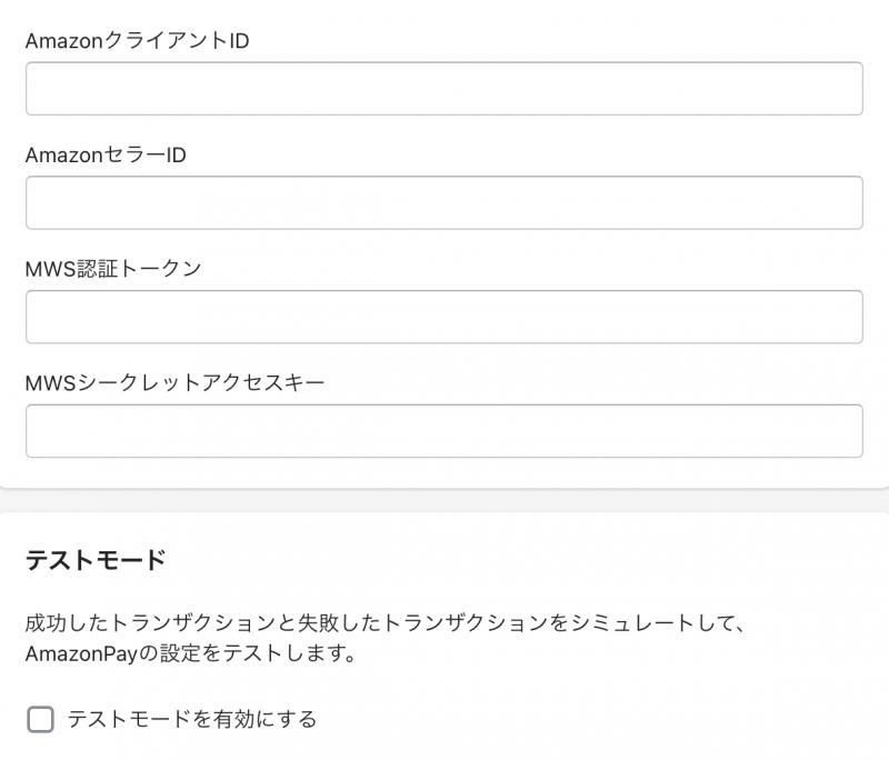 Shopify管理画面に取得したコードを貼り付ける